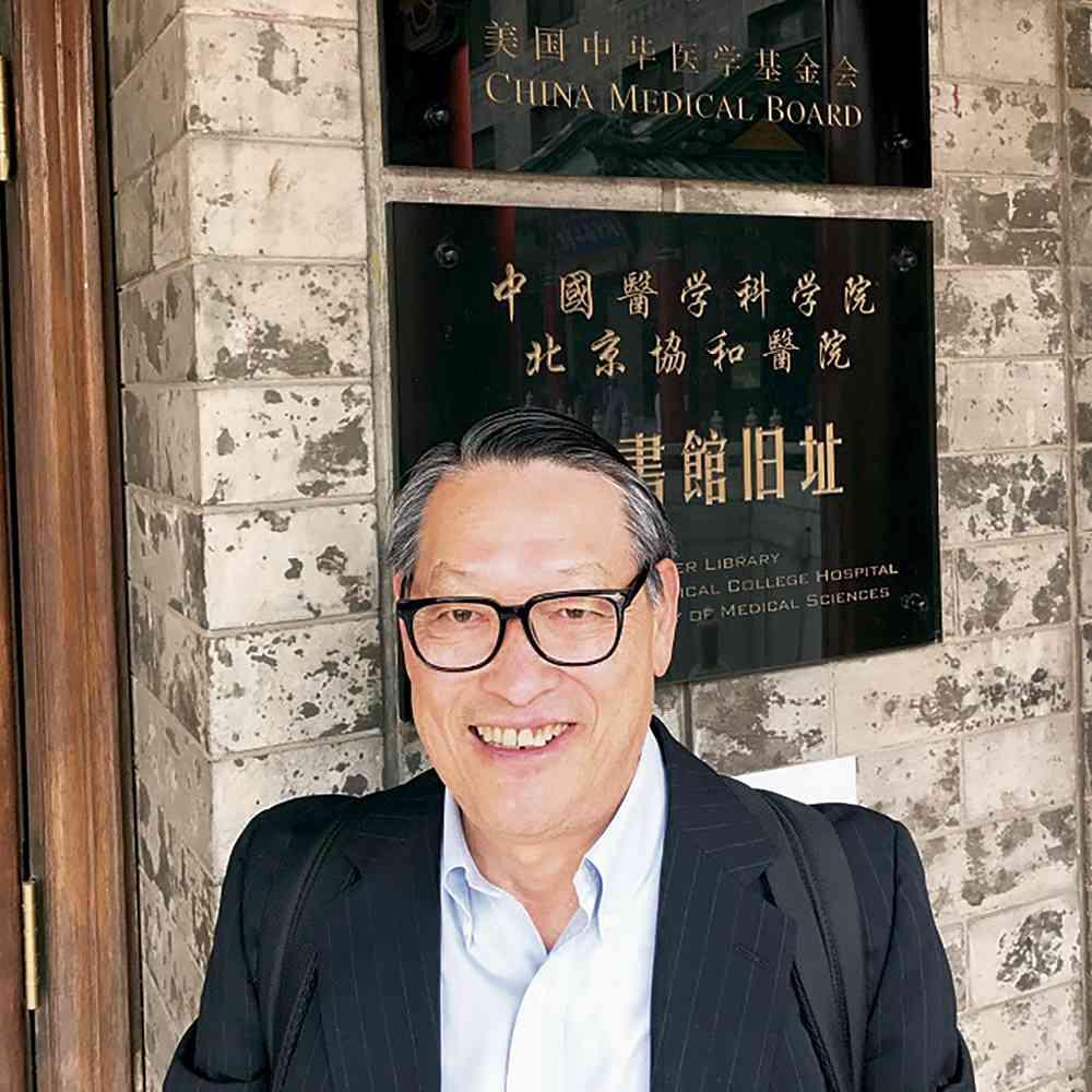Dr. Lincoln Chen