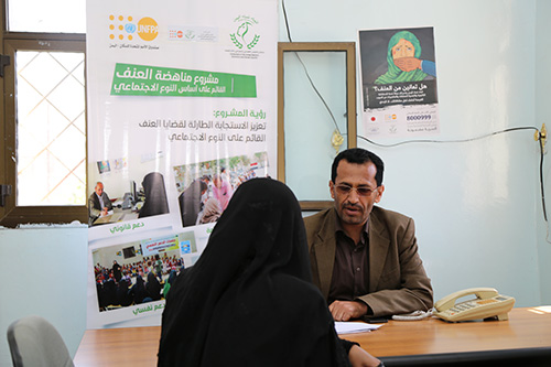 A Violence Survivor Receives Free Legal Assistance At UNFPA Supported Shelter In Ibb C Yemen
