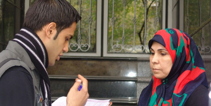 UNFPA Supports Iran's 2011 Census