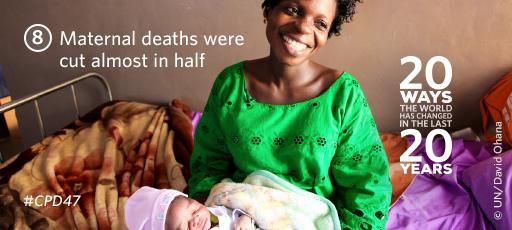 Maternal deaths banner