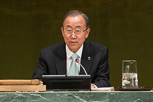 El Secretario General Ban Ki-moon  en la Sede de las Naciones Unidas en Nueva York