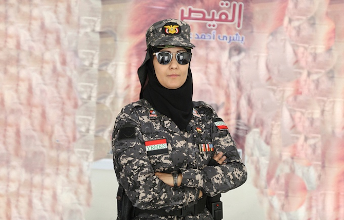 Meet the woman protecting women in Yemen